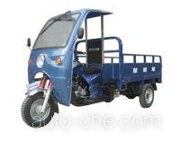 Hulong cab cargo moto three-wheeler HL200ZH-A