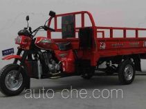 Hailing cargo moto three-wheeler HL200ZH-B