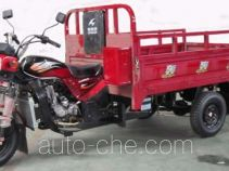 Honlei cargo moto three-wheeler HL250ZH-2P