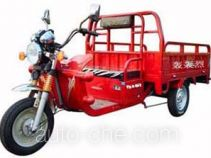 Honlei electric cargo moto three-wheeler HL4000DZH