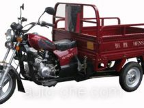 Hensim cargo moto three-wheeler HS110ZH-3