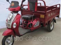 Hensim cargo moto three-wheeler HS110ZH-5