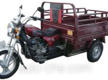 Hensim cargo moto three-wheeler HS150ZH-3