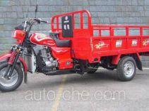 Hensim cargo moto three-wheeler HS175ZH-A