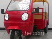 HiSUN auto rickshaw tricycle HS175ZK