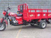 Hensim cargo moto three-wheeler HS200ZH-2B