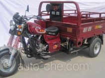 Hensim cargo moto three-wheeler HS200ZH-3