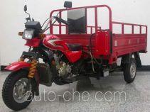 HiSUN cargo moto three-wheeler HS200ZH-4