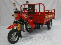 Hensim cargo moto three-wheeler HS250ZH