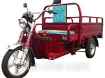 Hoosun electric cargo moto three-wheeler HS4500DZH-C