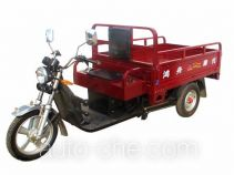Hongzhou electric cargo moto three-wheeler HZ4000DZH