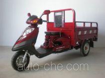 Jincheng cargo moto three-wheeler JC110ZH-2