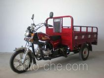 Jincheng cargo moto three-wheeler JC110ZH