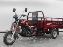 Jincheng cargo moto three-wheeler JC200ZH-2