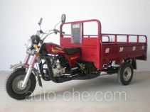 Jincheng cargo moto three-wheeler JC200ZH