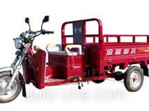 Jinfu cargo moto three-wheeler JF150ZH-3C