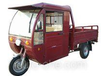 Jinfu cab cargo moto three-wheeler JF175ZH-2C
