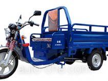 Jinfu electric cargo moto three-wheeler JF4500DZH-3C