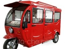 Jinfu electric passenger tricycle JF4500DZK-C