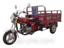 Jialing cargo moto three-wheeler JH110ZH-2