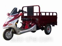 Jinhong cargo moto three-wheeler JH110ZH-2C