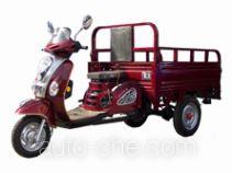 Jinhong cargo moto three-wheeler JH110ZH-3C