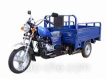 Jinhong cargo moto three-wheeler JH110ZH-C