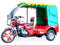 Jinhong auto rickshaw tricycle JH125ZK-2B