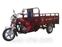 Jialing cargo moto three-wheeler JH175ZH-2