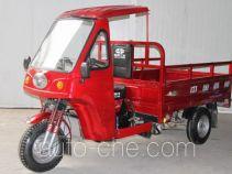 Jialing cab cargo moto three-wheeler JH175ZH-3