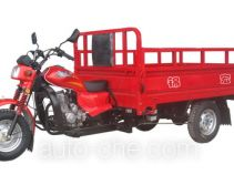 Jinhong cargo moto three-wheeler JH175ZH-B