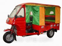 Jialing auto rickshaw tricycle JH175ZK-2