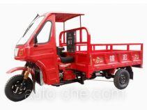 Jinhong cab cargo moto three-wheeler JH200ZH-2D