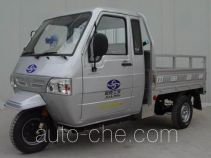 Jialing cab cargo moto three-wheeler JH200ZH-3A