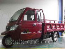 Jialing cab cargo moto three-wheeler JH200ZH-3D