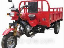 Jinhong cargo moto three-wheeler JH200ZH-C