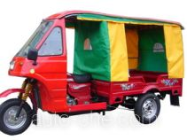 Jinhong auto rickshaw tricycle JH200ZK-A