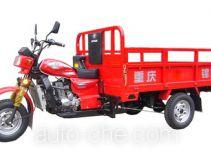 Jinhong cargo moto three-wheeler JH250ZH-A