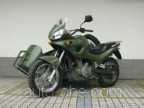 Jialing motorcycle with sidecar JH600B-A