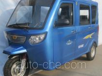 Jinhexing passenger tricycle JHX150ZK-2