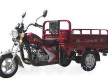 Kinlon cargo moto three-wheeler JL110ZH-20A