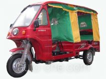 Kinlon auto rickshaw tricycle JL150ZK-10