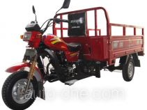 Kinlon cargo moto three-wheeler JL175ZH-10