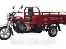 Kinlon cargo moto three-wheeler JL175ZH-20C