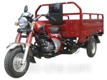 Kinlon cargo moto three-wheeler JL200ZH-21