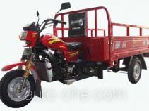 Kinlon cargo moto three-wheeler JL250ZH-11