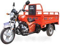 Jinpeng cargo moto three-wheeler JP125ZH