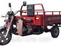 Jinpeng cargo moto three-wheeler JP150ZH