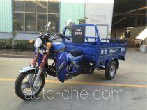 Jinpeng cargo moto three-wheeler JP150ZH-3