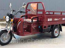 Jinpeng cargo moto three-wheeler JP150ZH-5